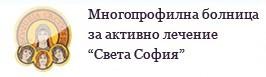 """МБАЛ """"Света София"""" (лого)"""